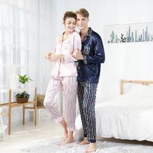 春夏新款丝质条纹情侣睡衣透气清凉