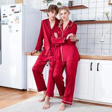 高级精致 结婚红色情侣睡衣仿真丝居家服