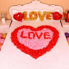 婚床装饰仿真玫瑰花瓣