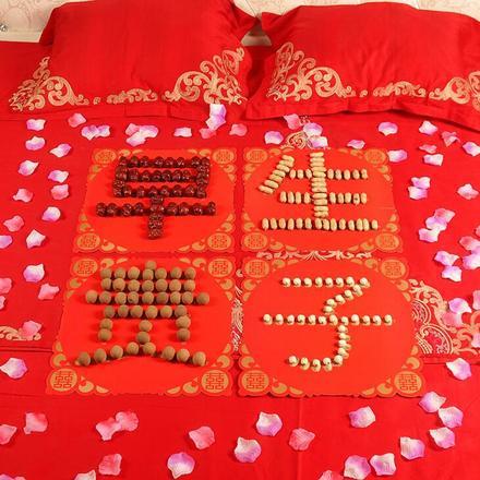 【88元选10件】婚床装饰早生贵子模板