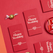 【10个装】创意happy wedding红包