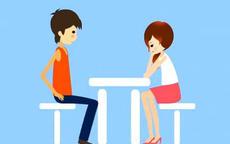 来看看男生相亲必问的十个问题都有哪些?