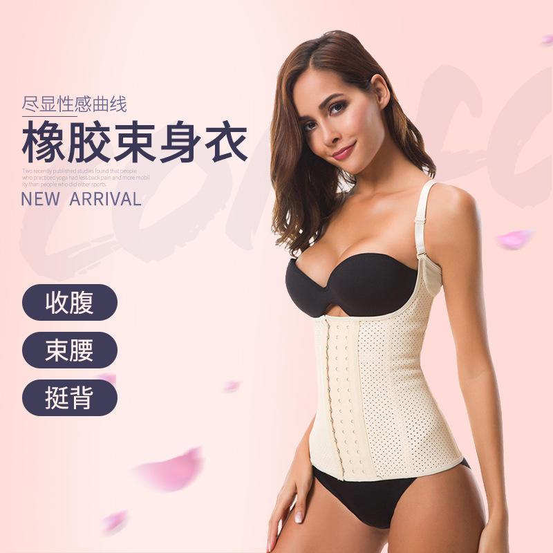 可调节细肩带透气收腹美体塑身衣