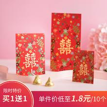 【买一送一】10个装 彩色印花草叶集红包