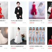转卖婚纱去哪个平台 穿过一次的二手婚纱转卖