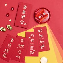 【10枚装】创意有钱任性系列红包