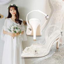 白色蕾丝镂空雕花甜美森系婚鞋