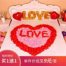 【买一送一】婚床装饰仿真玫瑰花瓣