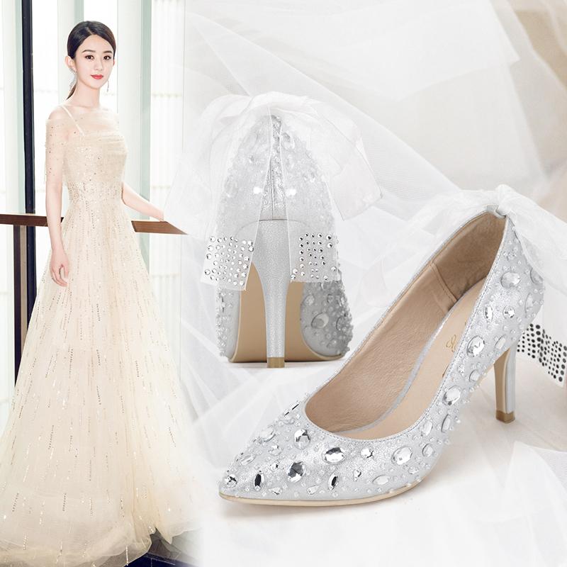 赵丽颖同款尖头水晶亮片高跟婚鞋