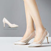 镂空蕾丝浅口尖头白色水钻高跟婚鞋