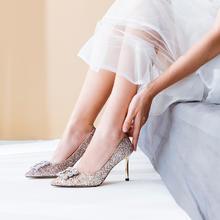 粉色水钻方扣水晶亮片高跟鞋