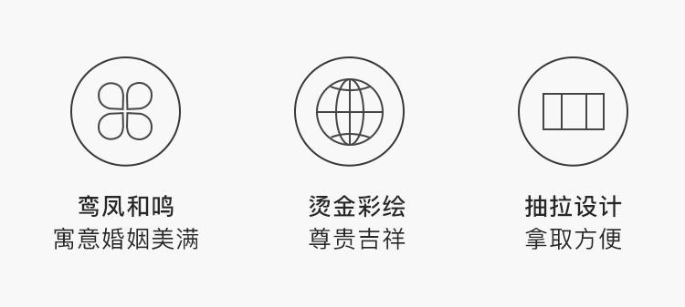 【预售】烫金鸾凤和鸣流苏请柬