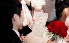 结婚保证书搞笑简短范文