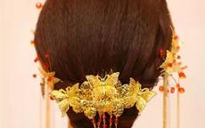 古装新娘发型图片及教程