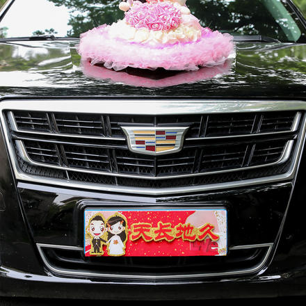 【2张】婚车装饰立体车牌贴