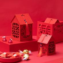 浪漫满屋木质镂空喜糖盒