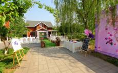 农村结婚院子布置图片 农村婚礼如何布置更加喜庆