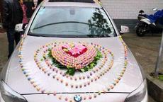 用棒棒糖扎的婚车图片 棒棒糖婚车制作教程