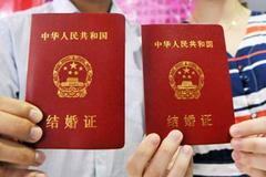 外地人可以在上海领结婚证吗?异地领证的指南
