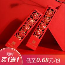 中式玫瑰镂空喜糖盒
