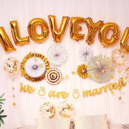 创意ILOVEYOU婚房装饰