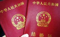 上海民政局婚姻登记处的上班时间以及详细地址