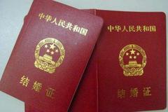 深圳婚姻登记预约指南