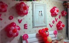 结婚喜房气球布置图片及教程