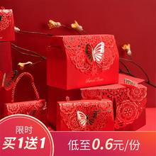 中式镂空蝴蝶结喜糖盒