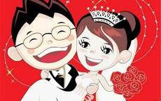 几岁结婚算晚婚