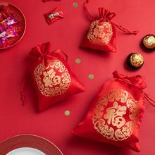 中式织锦手提喜糖袋
