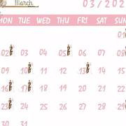 2020年3月结婚吉日一览表