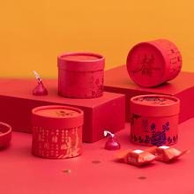 中式红色圆筒喜糖盒