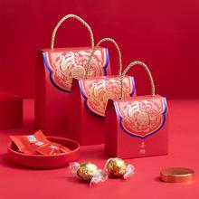 中式喜结良缘喜糖盒