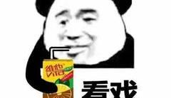 【两性达人招募】老司机快上车!!!