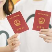 2020年登记结婚证可以化妆吗