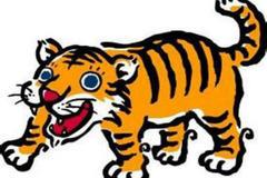 属虎的和属虎的结婚好吗