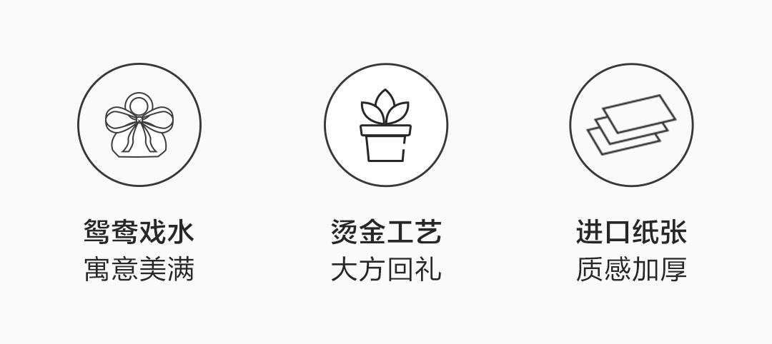 【大号可装烟】天作之合喜糖盒