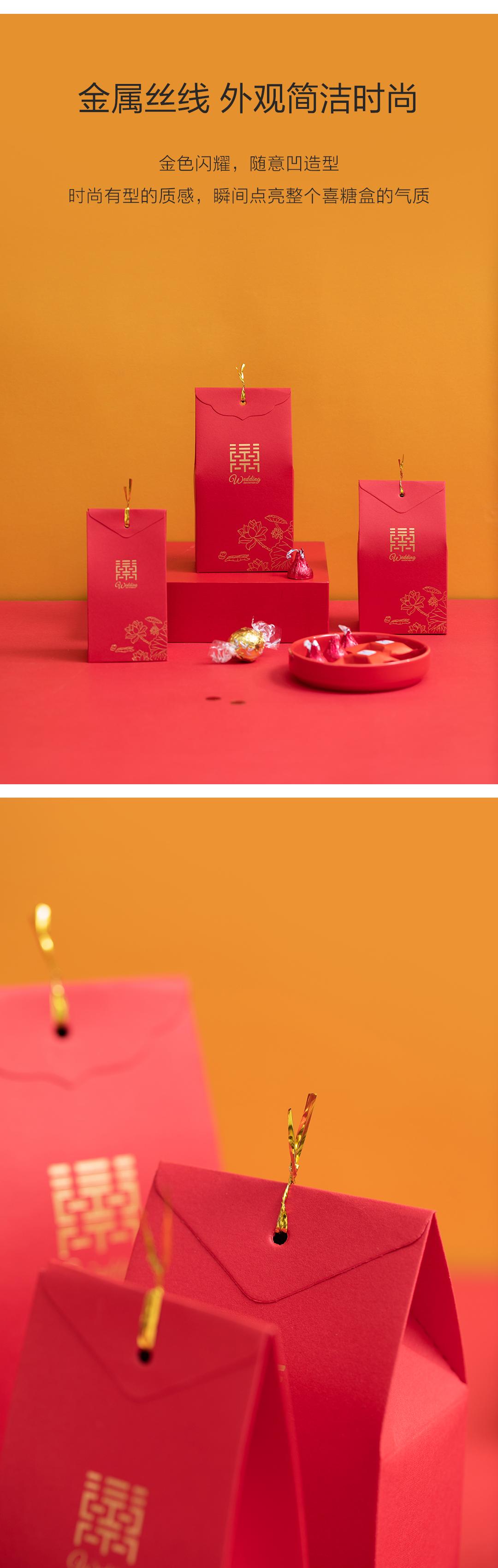 【大号可装烟】荷并蒂莲喜糖盒