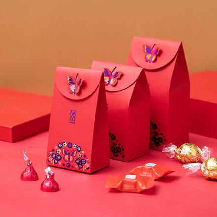 蓝金蝴蝶喜糖盒