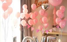 求婚气球布置图片 求婚气球怎么布置更加浪漫