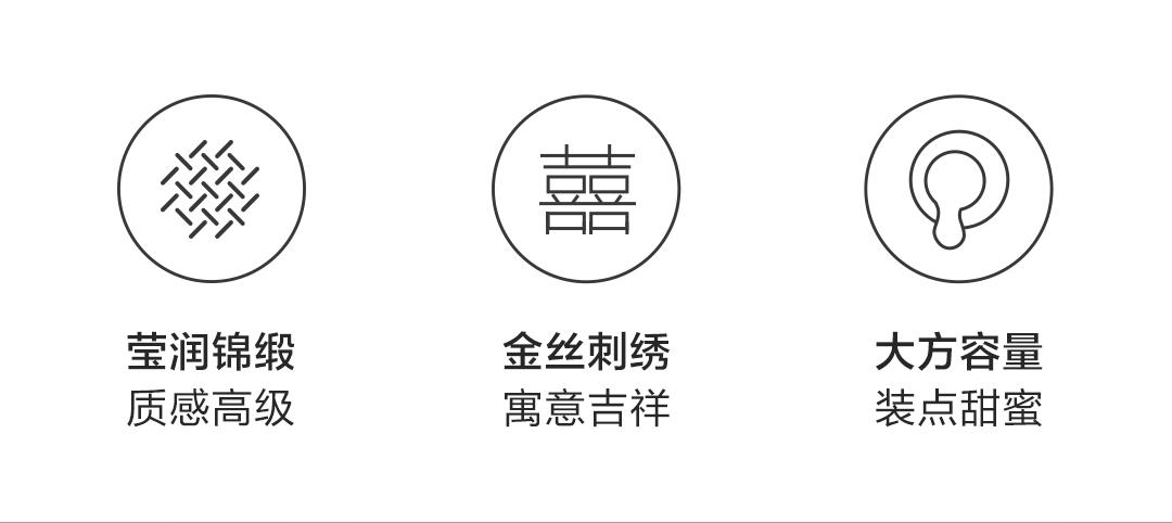 【可装烟】中国结织锦喜糖袋