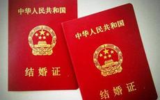 上海宝山区民政局婚姻登记处的上班时间、电话及地址