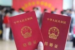 香港法定结婚年龄是多少岁(2021年最新)