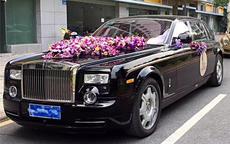 上海婚车价目表