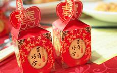 结婚喜糖盒怎么叠?(详细步骤)
