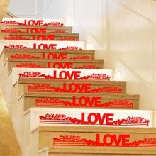 【10个装】LOVE无纺布楼梯喜字