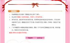 广州天河区民政局婚姻登记处联系电话、地址及上班时间