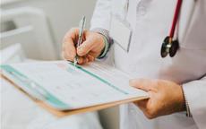 婚前体检检查注意事项有哪些