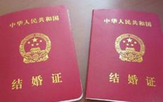 结婚登记可以异地办理吗 异地结婚登记的正规流程